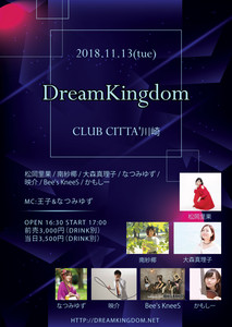 Dream Kingdom(松岡里果/南紗椰/前田有加里/なつみゆず/映介/Bee's KneeS/かもしー)