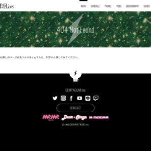 『プレシャスサマー!』リリースイベント 東京(振替)【2部】