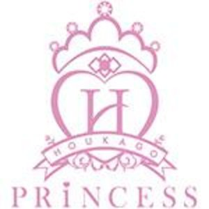 【9/23】放課後プリンセス NEWシングル『輝夜に願いを』リリースイベント 第二部