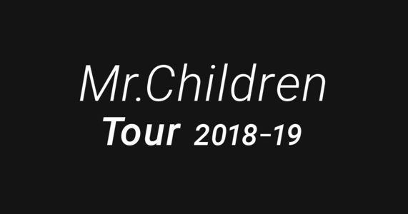 Mr.Children Tour 2018-19 愛知 1日目