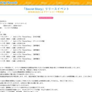 「Secret Story」リリースイベント  2018.09.22(土)at タワーレコード町田店 2回目