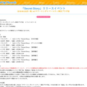 「Secret Story」リリースイベント  2018.09.23(日・祝)at タワーミニダイバーシティ東京プラザ店 2回目