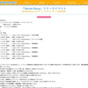 「Secret Story」リリースイベント  2018.09.29(土)at ヴィレッジヴァンガード渋谷本店 2回目