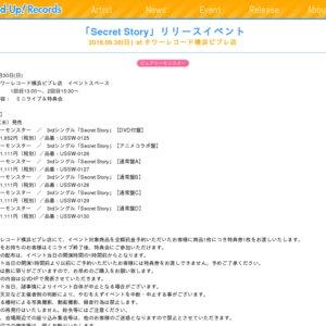 「Secret Story」リリースイベント  2018.09.30(日)at タワーレコード横浜ビブレ店 1回目