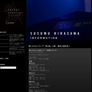 核P-MODELライブ「回=回」大阪公演 1日目