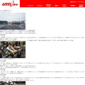 船橋オートレース場 アイドルライブ