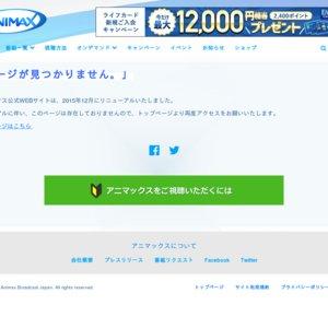 第7回全日本アニソングランプリ 決勝大会