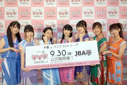 声優Jrバスケ3×3(SJ3.LEAGUE)