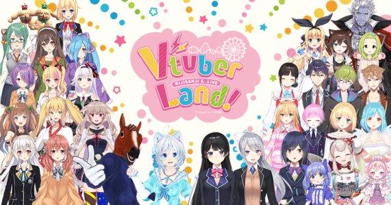 Vtuberland「9/24(祝)にじさんじDAY追加公演」