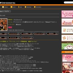 霜月はるか-『アトリエシリーズ×霜月はるかボーカルコレクション「Akkord-アコルト-」』発売記念イベント HMVグランフロント大阪