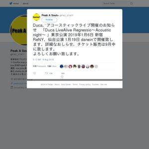 Duca LiveAlive Regressio〜Acoustic night〜 東京公演