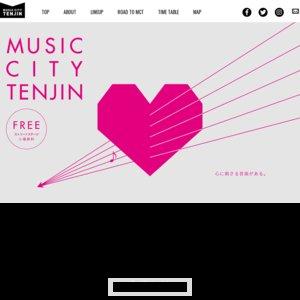 【中止】MUSIC CITY TENJIN HKT48ステージ