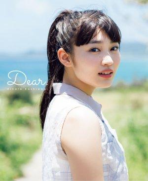 柏木ひなた「Dear.」発売記念イベント 大阪