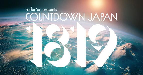 COUNTDOWN JAPAN 18/19(12/30)