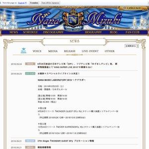 NANA MUSIC LABORATORY 2019 ~ナナラボ~ 昼公演