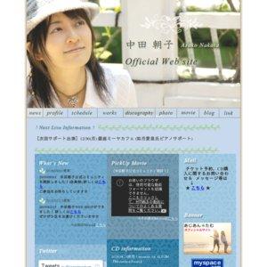 Beat Lose連動企画『中田反省会 THE FINAL』(前半ライブ+後半ラジオ公開収録)