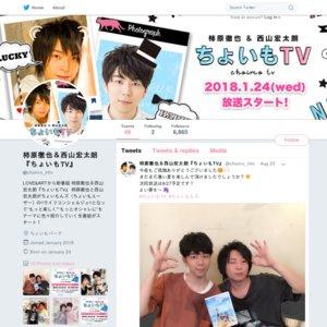 ちょいもTV in GUAM 発売記念イベント