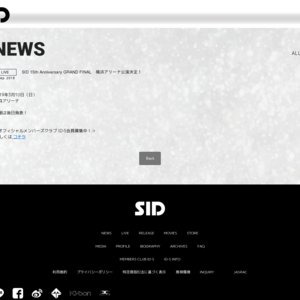 SID 15th Anniversary GRAND FINAL 横浜アリーナ公演