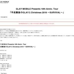 GLAY MOBILE Presents 10th Anniv. Tour 「平成最後のGLAYとChristmas 2018 ~SURVIVAL~」福岡1日目