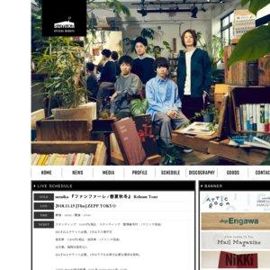 sumika 『ファンファーレ / 春夏秋冬』 Release Tour 東京公演 2日目