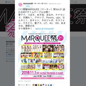 MARQUEE祭 Vol.21