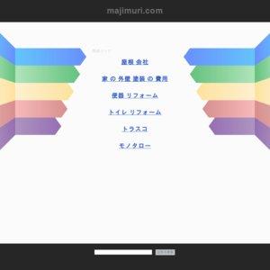 舞台版 マジムリ学園*10/19 18:30~公演