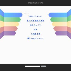 舞台版 マジムリ学園*10/20 18:00~公演