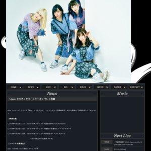 uijin ニューシングル『door / セツナイウタ』発売記念イベント in タワーレコード渋谷店B1F CUTUP STUDIO