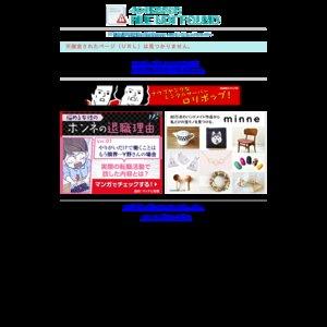 刈谷アニメCollection2013 代永 翼 トークライブ