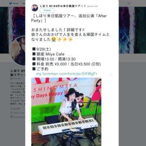 しほり来日凱旋ツアー、追加公演「After Party」