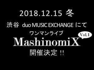 MashinomiX Vol.1