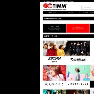 第15回 東京国際ミュージック・マーケット 15th TOKYO INTERNATIONAL MUSIC MARKET
