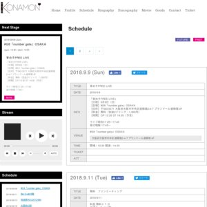 9/22② 三代目KONAMONブロマイド公演