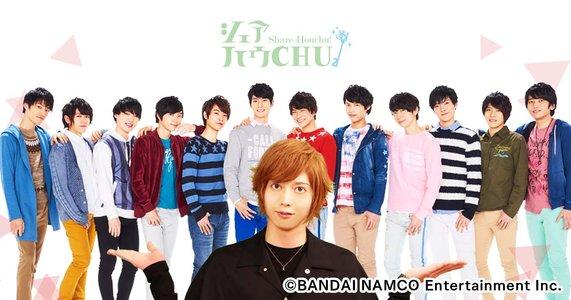 シェアハウCHU!~LIVE24~映画完成披露イベント 22日1部