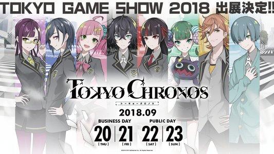 東京ゲームショウ2018 一般公開2日目 『東京クロノス 制作共犯者ミーティング in TGS 2018』