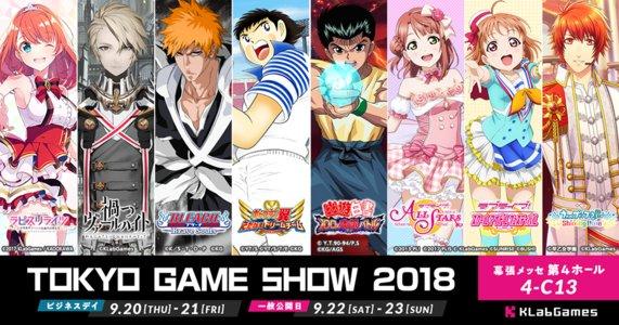 東京ゲームショウ2018 一般公開2日目 KLabGamesブース  みんなで目指せ全員プレゼント! TGS2018 スクフェス100人スコアマッチ チャレンジ ステージ デイ・ツー