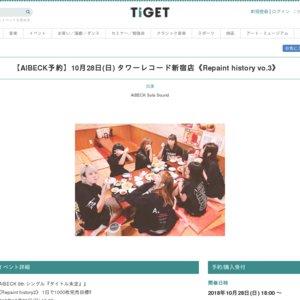 10月28日(日) タワーレコード新宿店《Repaint history vo.3》