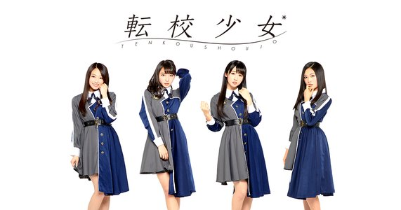 転校少女*全国ツアー2018「Star Light Tour」 大阪公演