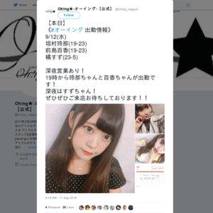 まりえBAR(2018/9/14)