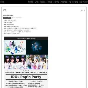 IDOL Pop'n Party(2018/09/17)