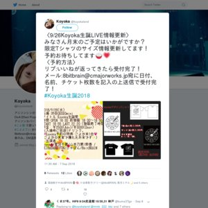 Koyoka生誕2018