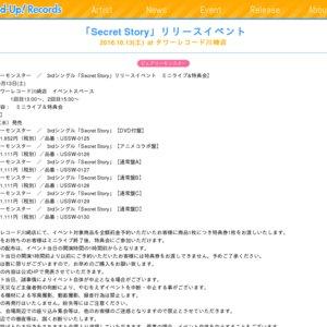 「Secret Story」リリースイベント 2018.10.13(土)at タワーレコード川崎店 1回目