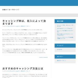 COOL JAPAN YAMANASHI 2013 1日目
