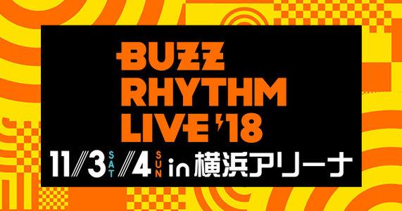 バズリズム LIVE 2018 1日目