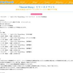 「Secret Story」リリースイベント 2018.10.20(土)at タワーミニダイバーシティ東京プラザ店 2回目