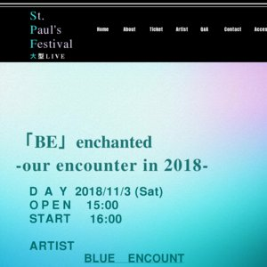 「BE」enchanted -our encounter in 2018-