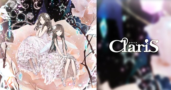 ClariS 1st HALL CONCERT TOUR  〜Fairy Party〜 東京公演2日目 [夜公演]