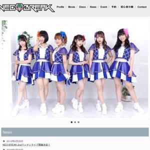 9/26 NEO BREAK 1stシングル『エーテライト / キミユリ』リリースイベント