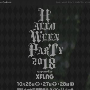 HALLOWEEN PARTY 2018 supported by XFLAG 幕張1日目
