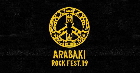 ARABAKI ROCK FEST.19(1日目)